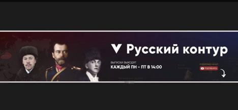 VIP-баннер дружественного сайта