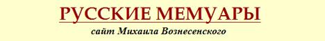 баннер дружественного сайта