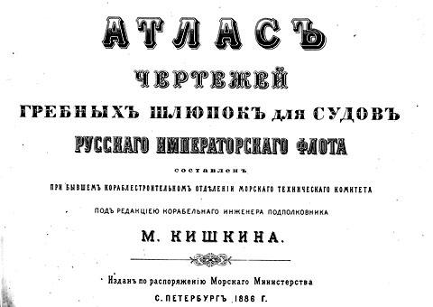 """,""www.reenactor.ru"
